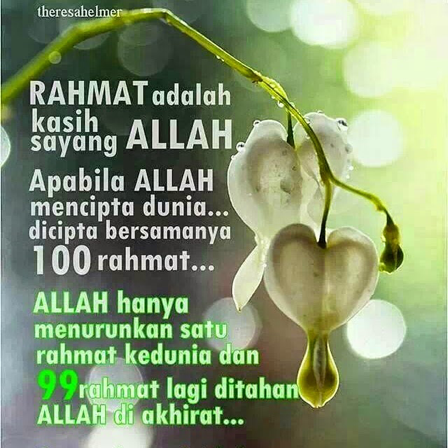 Rahmat Allah S.W.T