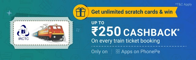 PhonePe Train Ticket Booking Offer - Get Upto Rs. 250 Cashback