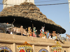 at Govardhan