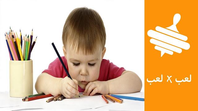 أفضل ٣ ألعاب تساعد الأطفال على القراءة والكتابة
