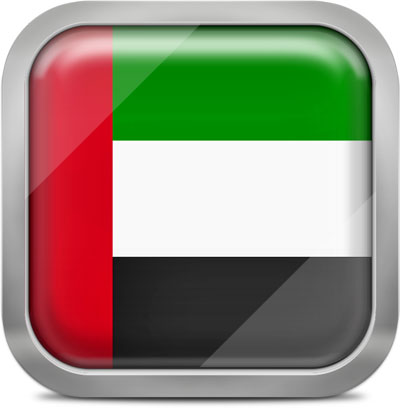 United Arab Emirates square flag with metallic frame