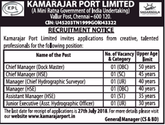 Kamarajar Port Limited Recruitment Notice 2018 www.indgovtjobs.in