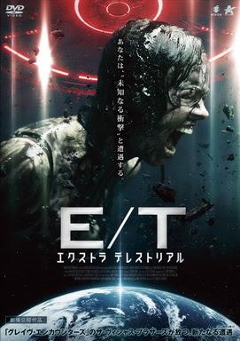 [MOVIES] エクストラ テレストリアル / EXTRATERRESTRIAL (2014)
