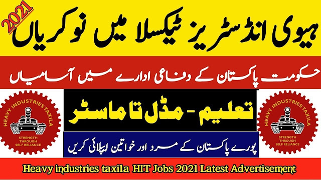 Heavy Industries Taxila Jobs 2021
