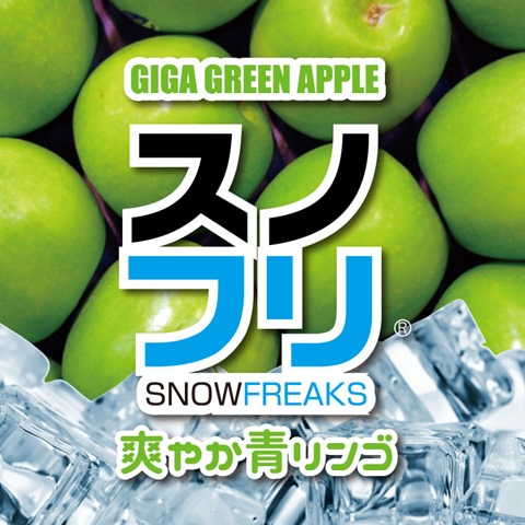 36016 thumb%255B2%255D - 【リキッド】ICE VAPE/FLAVOR TECH「MT DEW」(エムティーデュー)、KAMINARI VAPE CO.「THE TROPICAL CANDY」(ザ・トロピカルキャンディ)SNOW FREAKS/スノフリ「GIGA GREEN APPLE」(ギガグリーンアップル/爽やか青リンゴ)レビュー。国産リキッド新製品3連発!