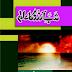 شب آرزو کا عالم از عنیزہ سید