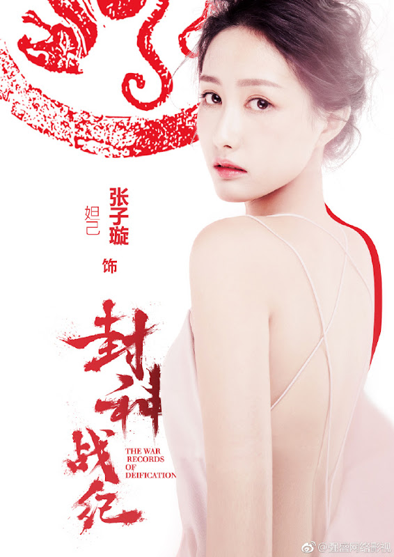 Marmalade Zhang Zixuan China Actor