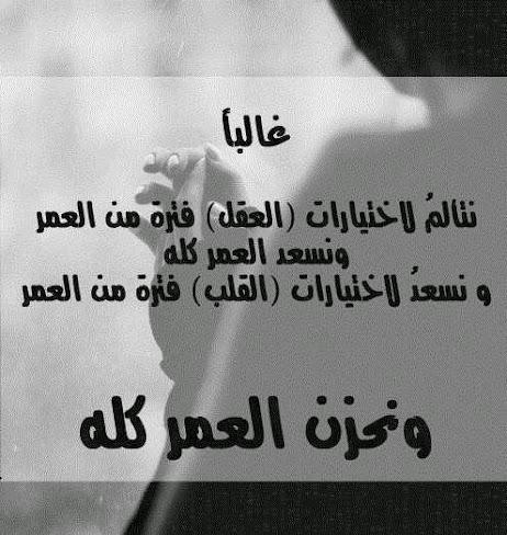 شهرزاد الخليج : ونحزن العمر كله !