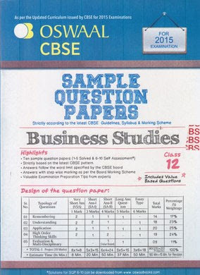U like cbse sample papers (with solutions) & model test papers.