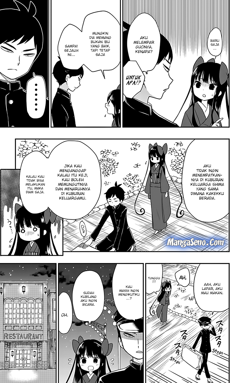 Shouwa Otome Otogibanashi Chapter 3.5