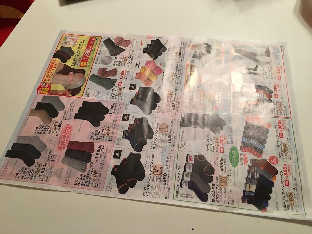 折り紙でチラシの作り方