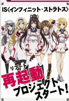 IS: Infinite Stratos 2 - World Purge-hen - IS: Infinite Stratos 2 OVA 2 | IS: Infinite Stratos 2 ~World Purge-hen~
