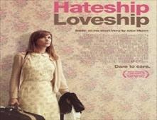 مشاهدة فيلم Hateship Loveship مترجم اون لاين