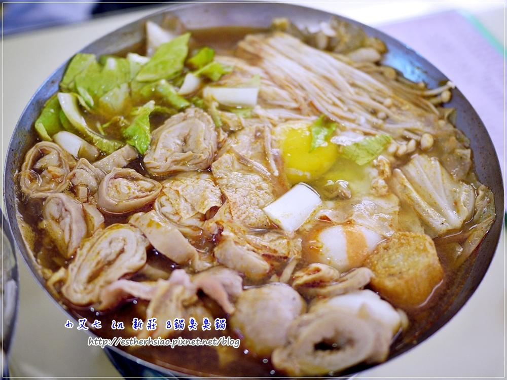 11 麻辣大腸鍋