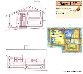Проект бани 1 - 271
