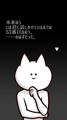game_042.JPG