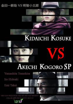 Kindaichi Kosuke VS Akechi Kogoro - Cuộc So Tài Giữa Kindaichi Và Akechi