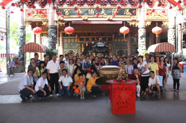 Trip - Temple and Cultural Tour 2010 - IMG_1974.jpg