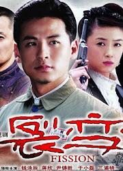 Fission China Drama