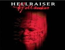 فيلم Hellraiser: Hellseeker