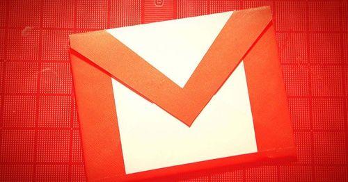 gmail-seguridad.jpg