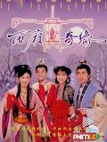 Phim Duyên Tình Tây Sương - Lost In The Chamber Of Love (2005)