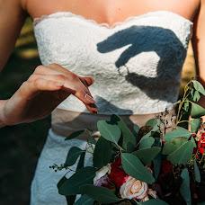 Wedding photographer Tanya Vyazovaya (Vyazovaya). Photo of 24.03.2017
