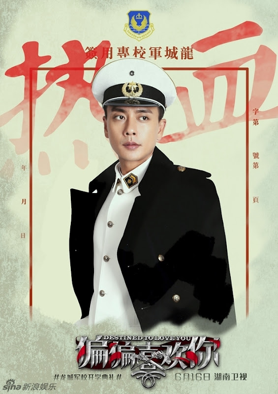 Destined To Love You China Drama