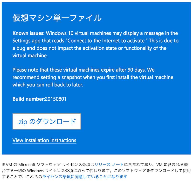 https://lh3.googleusercontent.com/-uhxy_ZbMGw8/Vm6NtorycbI/AAAAAAAAo4Y/cHXMMGYkb3U/s800-Ic42/Microsoft-Edge-in-Mac-OS-X_04.jpg