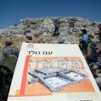 סיור למזבח הר עיבל Ebal