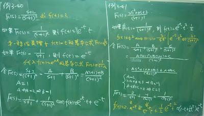 例3-40和3-41:求拉式反轉換