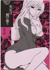 Sensei ha Wana no Kaori (Original) [English] redCoMet