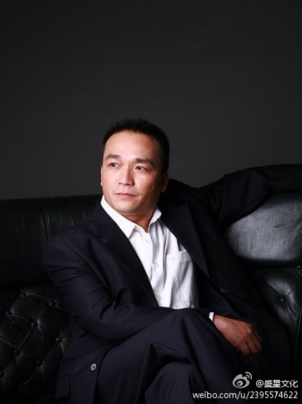 Chen Wenbo China Actor