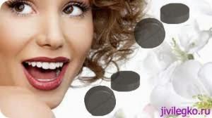 отбеливание зубов углем плюсы и минусы
