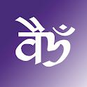 Vedic Healing Mantra - Meditation, Chanting icon