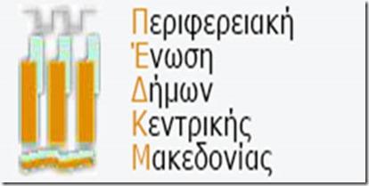 pedkmlog3