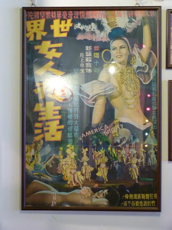 TAIWAN.Taipei . Dans les environs de Xizhi et un bon restaurant à Xizhi - P1000675.JPG
