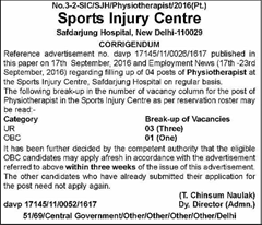 Sports Injury Centre Advertisement 2017