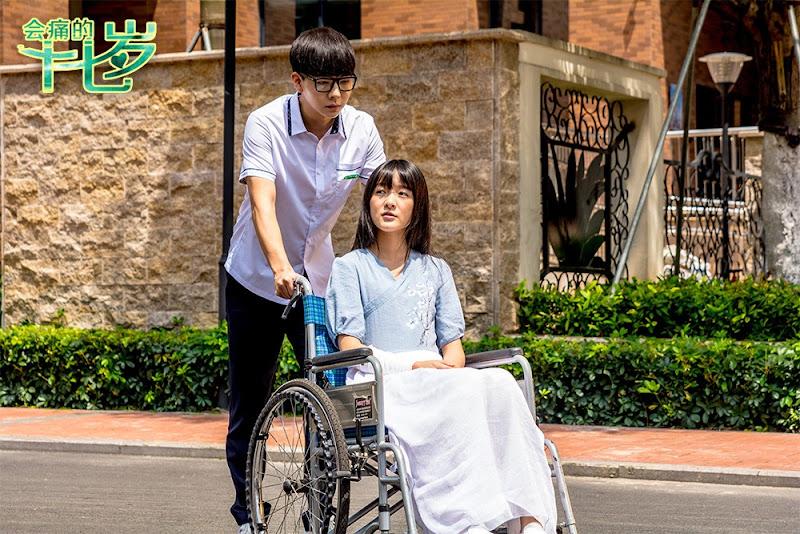 Growing Pains China Movie
