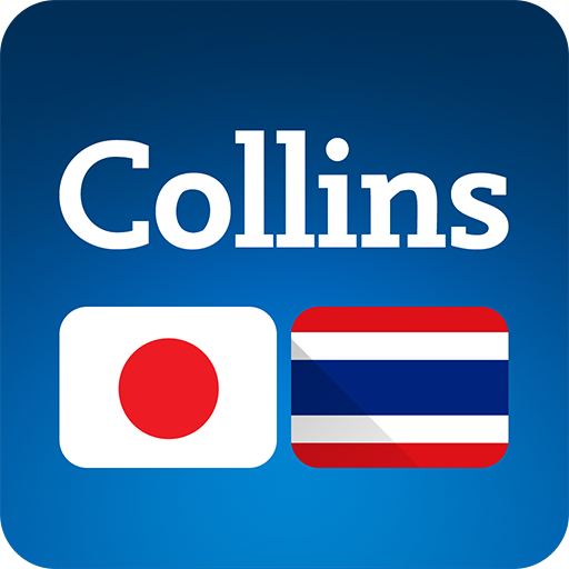 Collins Japanese<>Thai Dictionary Icon