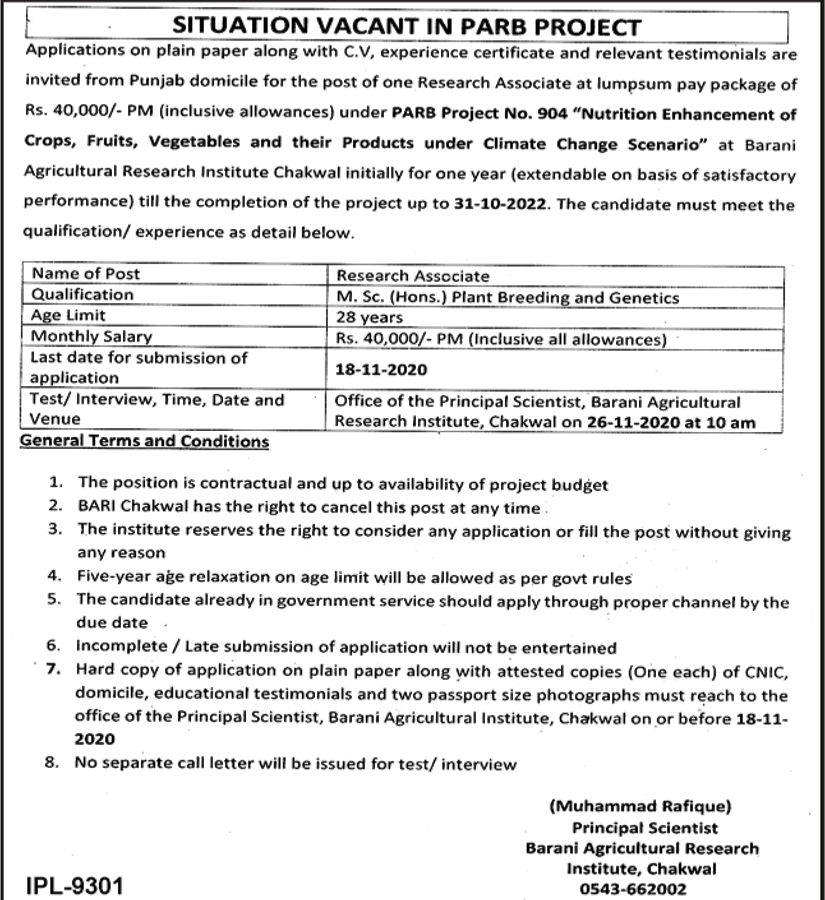 Agricultural Research Institute Jobs 2020