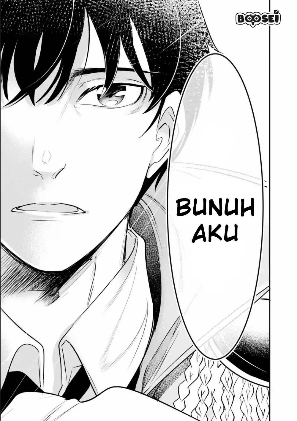 Mamono wo Shitagaeru Chapter 1.2