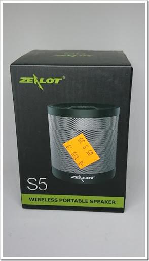 DSC 1199 thumb%25255B2%25255D - 【ガジェット】「ZEALOT S5/S9 Wireless Portable Speaker」レビュー。BluetoothとFMラジオつきのコンパクトなアウトドア&モバイルスピーカー!
