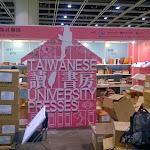 2014 香港書展