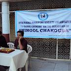 Thabal chongba celebration - organized by Hyderbad Manipuri Soceity (HYMS).jpg