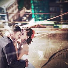 Wedding photographer Darya Nagovicina (nagovitsina). Photo of 01.07.2013