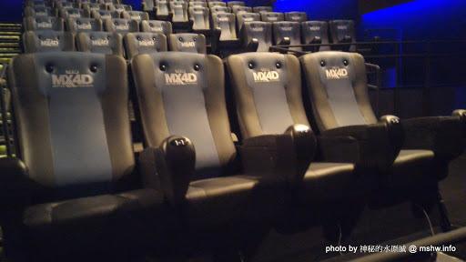 【景點】台中新光影城MX4D影廳-Shin Kong Cineplex Media MX4D Motion EFX Experience@西屯新光三越-捷運BRT新光遠百 : ATMOS加持,全台首座美規MX4D,效果更強更逼真! ID4星際終結者系列 區域 台中市 影城 西屯區 電影