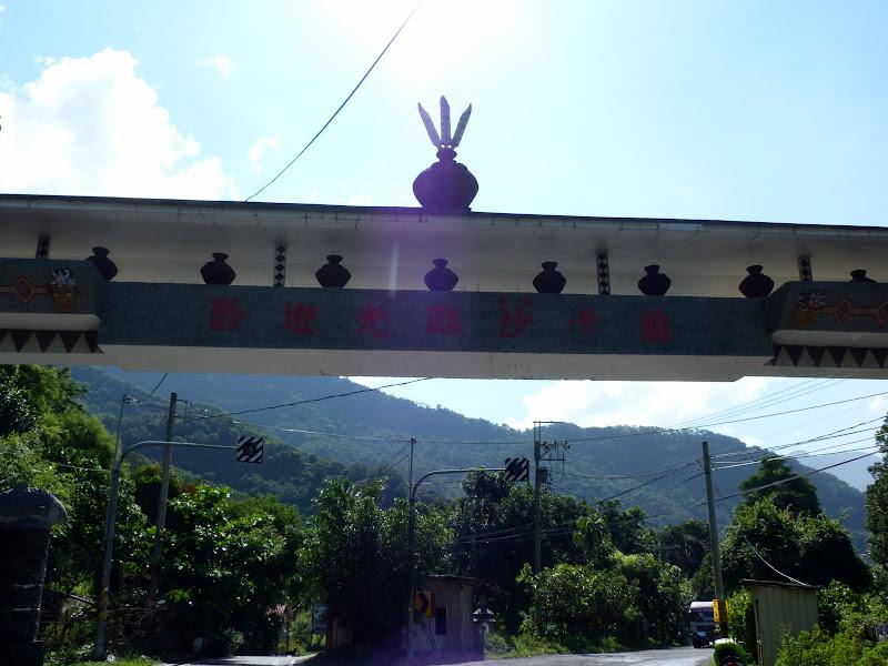 Tainan County.De Dona village à Meinong via Sandimen en scooter.J 12 - P1220485.JPG