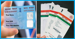 Failure to do so will result in deactivation of PAN card after 31st March