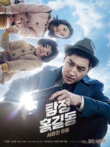 Thám tử tài năng / Thám tử Hong Gil Dong - Phantom Detective  / Detective Hong Gil-Dong: Disappeared Village